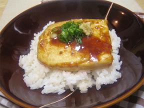 豆腐ステーキ丼