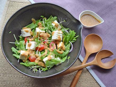 豆腐と水菜のゴマ味噌サラダ