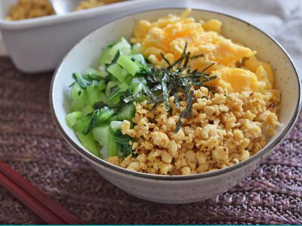 高野豆腐そぼろの3色丼