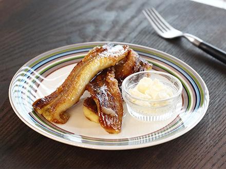 ベイクドバナナのクリームチーズ添え