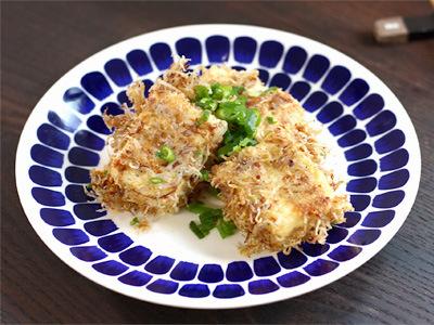 シラスと豆腐のカリカリ揚げ