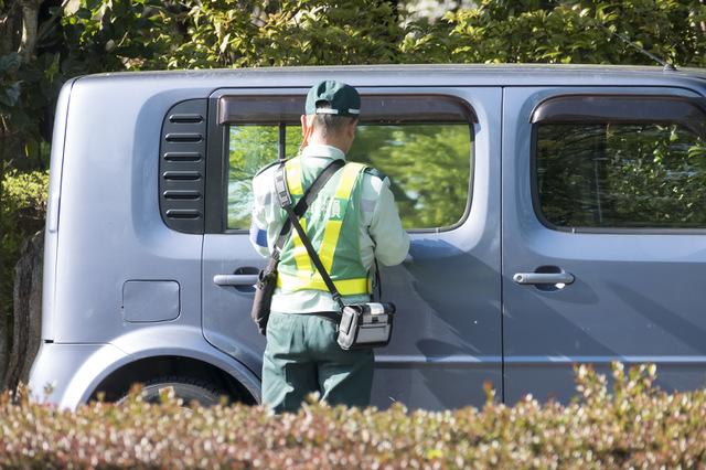 レンタカーで駐車違反、反則金は誰が払うのか