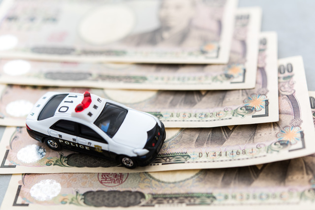 レンタカーでの駐車違反の反則金と罰金