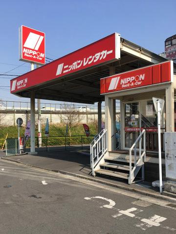 ガス欠時の補給が1回無料「ニッポンレンタカー」