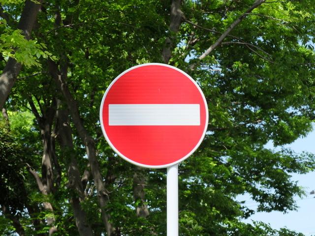 よく見かける規制標識
