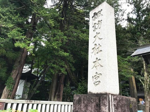 山々の神秘的なパワーを感じる2コースがある長野県