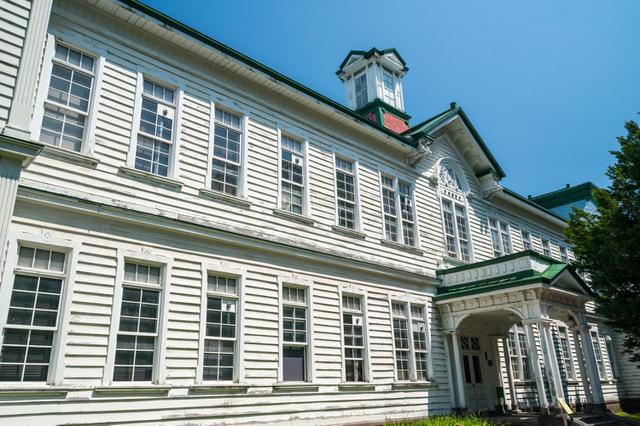 国 公立 大学 北海道