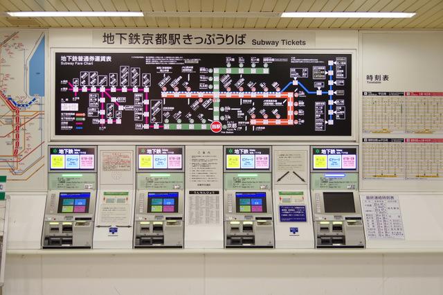 バスでも電車でも。効率良く観光を楽しむために覚えておきたい「京都のアクセス手段」