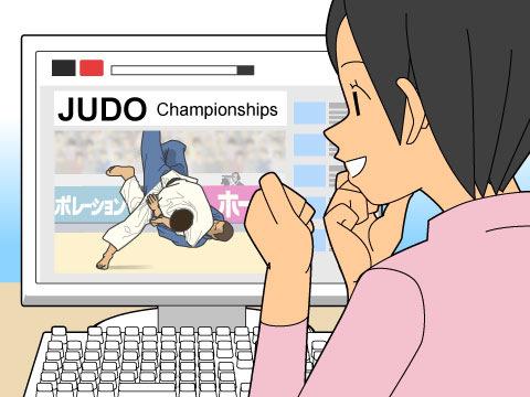 動画サイトで柔道観戦