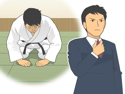 柔道の目的