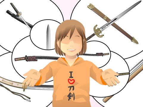 剣と刀ブームが到来