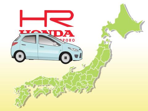 日本で最初の本格的なレンタカー業の始まり