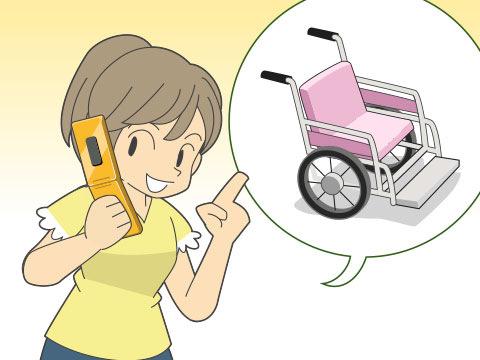 福祉車両レンタカー利用の注意点