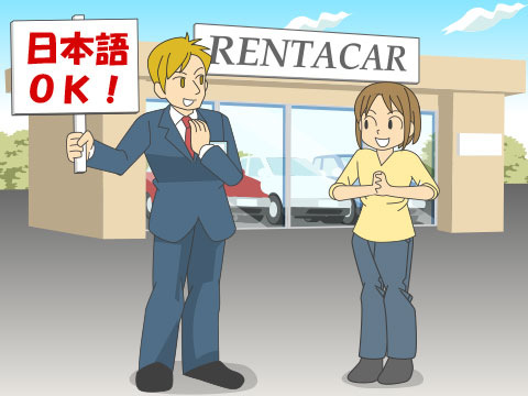海外でのレンタカー利用で注意したい保険制度