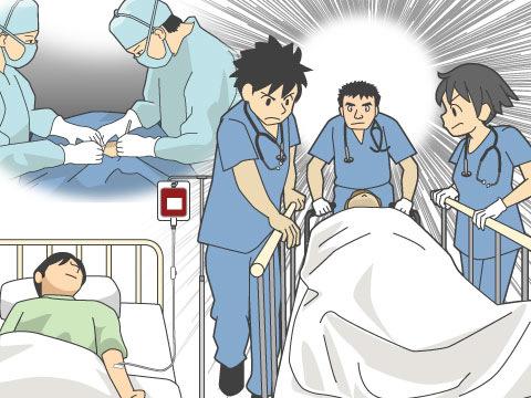 救急指定病院の定義