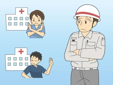 救急医療の問題点