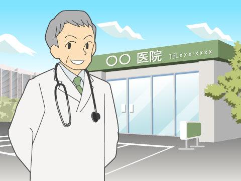 かかりつけ医ってどんなお医者さん?
