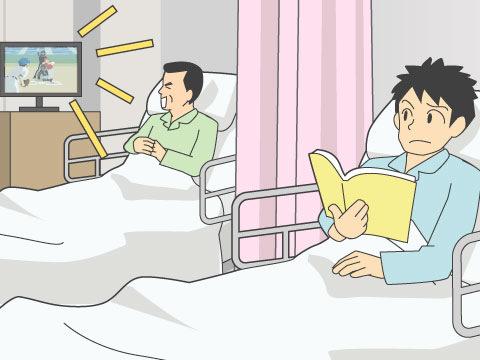 病室内でのトラブルと対処法