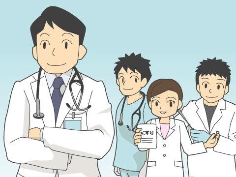 最も収入が高い職種は医師