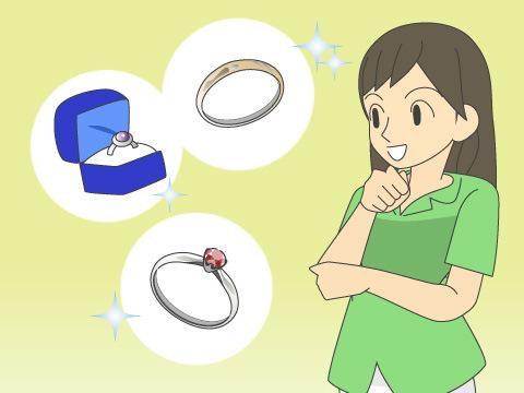 指輪は素材選びも大切