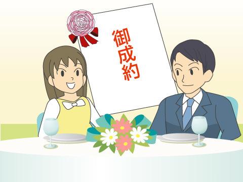 結婚準備に関するセミナー