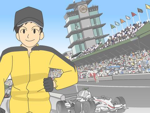 レーシングカーメカニック