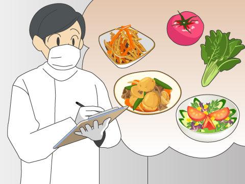 栄養士・管理栄養士