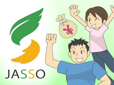 日本学生支援機構の概要