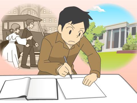 外国語学部の概要