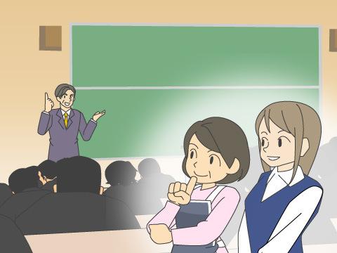 公開講座の役割