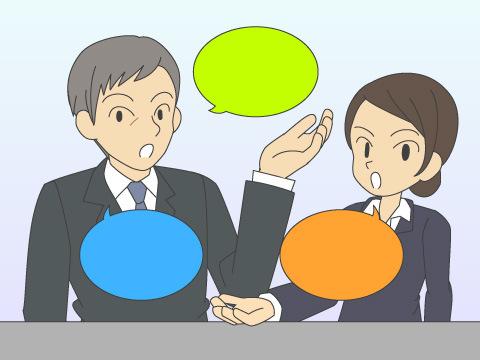 面接での質問内容