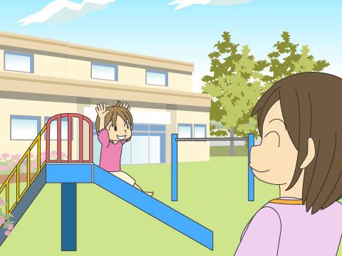 屋外遊戯場