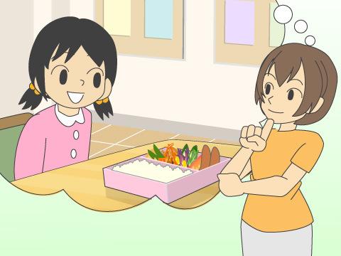 弁当持参の幼稚園