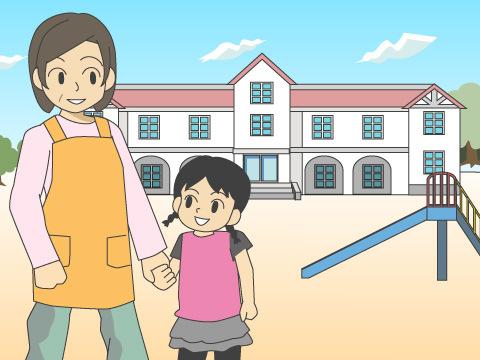 公立幼稚園の特徴や、私立幼稚園との違い