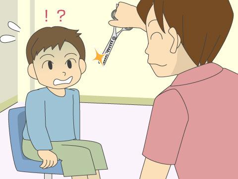 個性を演出する、男の子の髪型