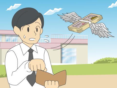 公立幼稚園と私立幼稚園の費用の違い