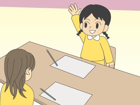 しつけや勉強の基礎力が身に付く「お勉強系」幼稚園