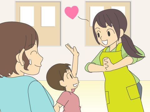 幼児教室には2つのタイプがある