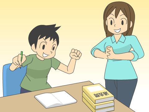 志望校を決める時期