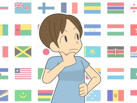 外国語教育のメリット
