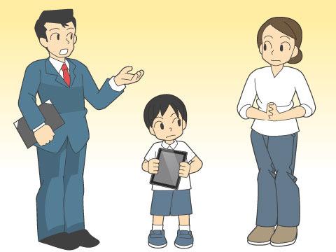 情報教育の問題点と家庭での情報教育