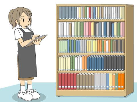 学校図書館法