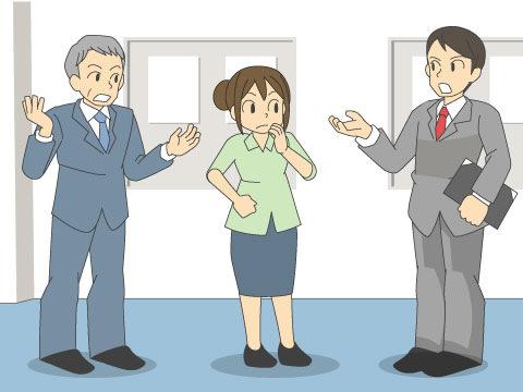 不登校に対応する上で持つべき基本姿勢