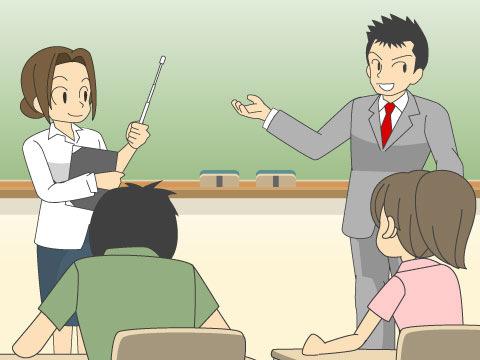 授業崩壊の対策