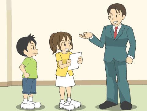 子どもに対しての生徒指導