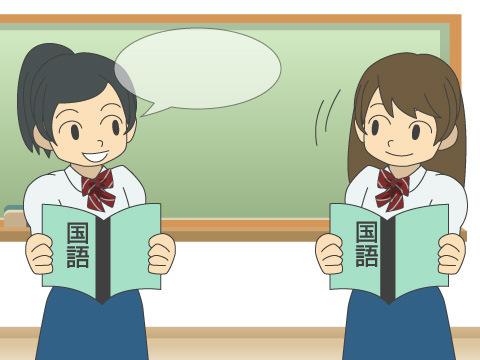 すべての学習の基本となる、国語