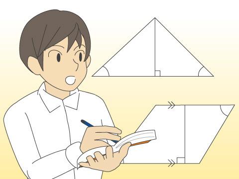 数学的に考える力を育む
