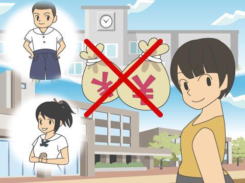 タイの教育制度