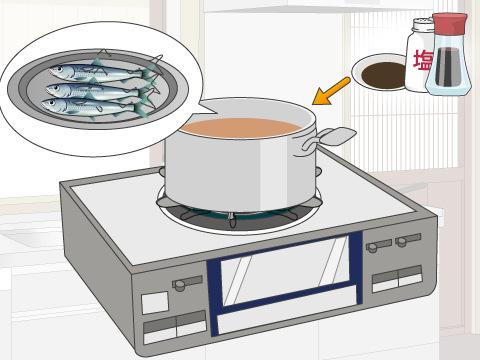 魚の煮物のコツ