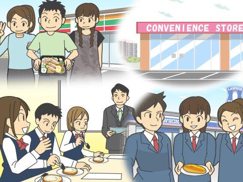 コンビニと地域団体・学校との商品の共同開発【ホームメイト ...